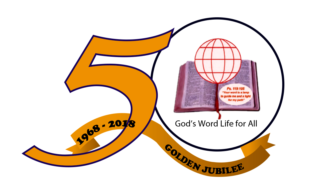 The Bible Society of Uganda